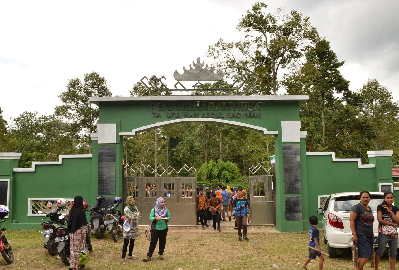 Gerbang Penangkaran Rusa - Festival Duren Sumber Agung - Bandar Lampung - 2016