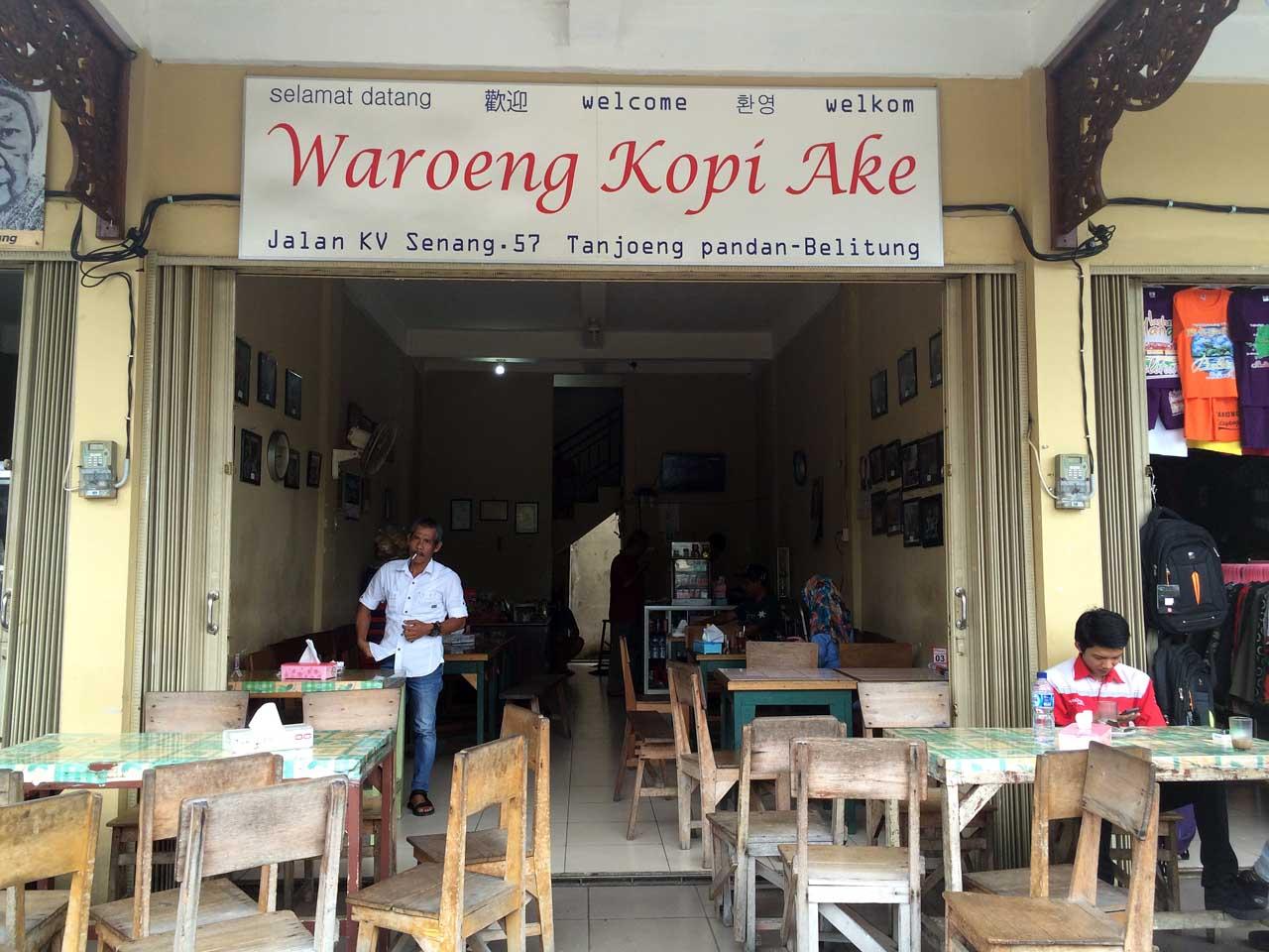 waroeng-kopi-ake-tanjung-pandan-belitung-yopie-pangkey-3